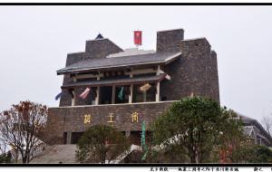 【绵阳图片】羌乡新貌——地震三周年之际于北川新县城