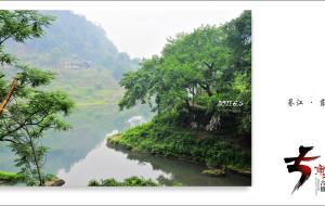【綦江图片】重庆 綦江 东溪古镇