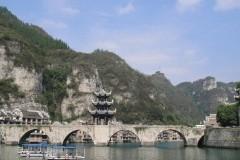 2010.10寒潮中游贵州--镇远