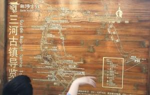 【三河古镇图片】三河古镇,我来过最差的古镇。