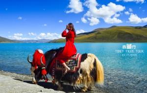 【雅鲁藏布江图片】陪你去最想去的,那个地方叫西藏