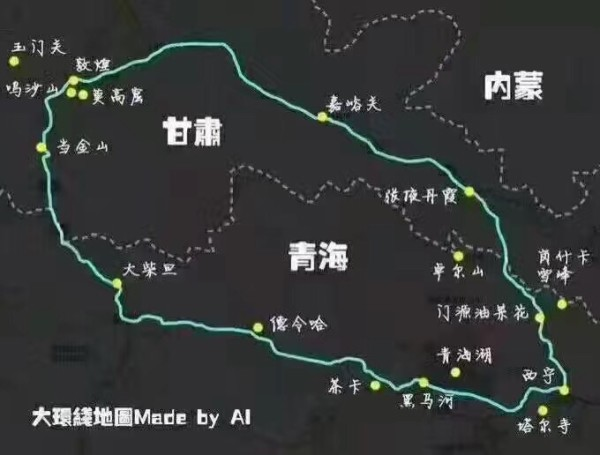 (西北之旅)甘青大环线7日游--青海湖游记--蚂蜂窝
