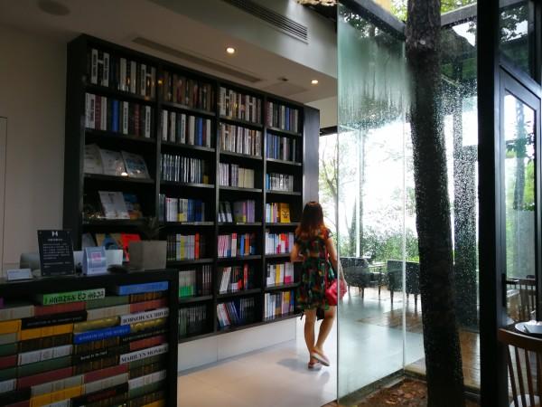 重庆南之山书店