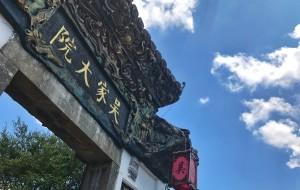 【长汀图片】2017.7.22-23 龙岩培田长汀+漳州市区随心周末两日游