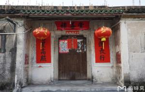 【梅州图片】梅州:藏在攀桂坊里的围龙屋——禄善堂黄屋