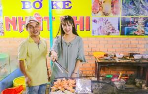 美奈美食-Boke(Sea Food BBQ)