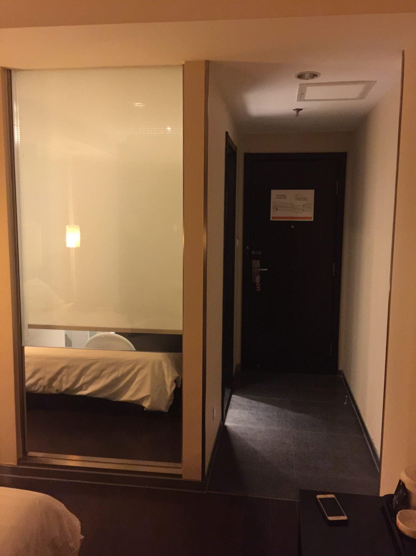 桔子酒店(南京东华门店周二下午入住,周三晚 – 手机爱问