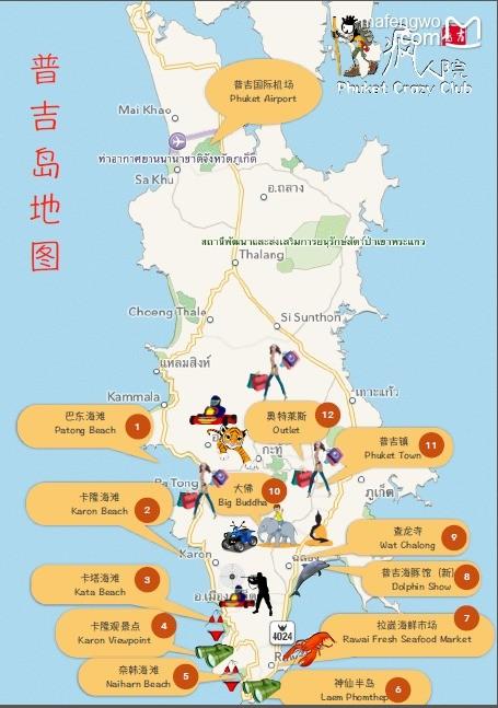 芭东海滩 手绘 地图