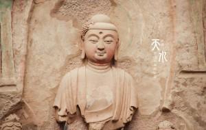 【天水图片】行走天水 | 探寻陇上石窟艺术走廊