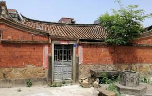 【晋江图片】砌字成墙 百年古村