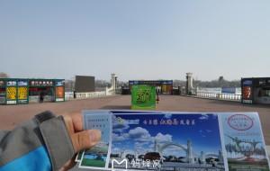 【太阳岛图片】2015.3.14哈尔滨太阳岛
