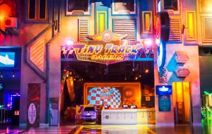 迪拜娱乐-HUB ZERO游戏主题乐园