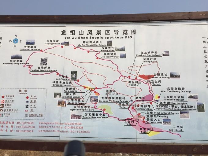 徒步金祖山风景区