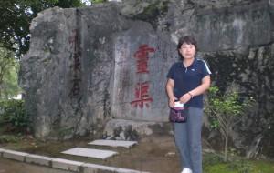 【兴安图片】桂林行之--灵渠