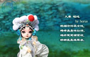 【阿坝图片】九寨沟-姽婳泠泠蕊女池