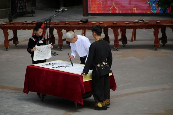 第一个出来的是书法家刘高升,表示不是这个领域,没听过,楼主才疏学浅图片