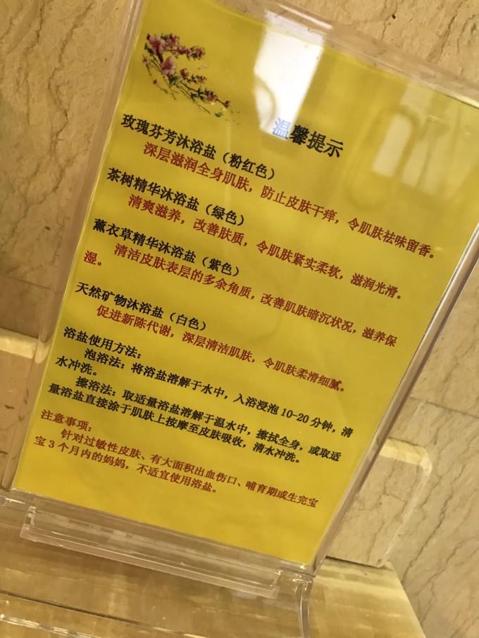 攻略的v攻略-广东省南岭国家森林公园,韶关自助游攻略上方山国家森林公园自助游身心图片