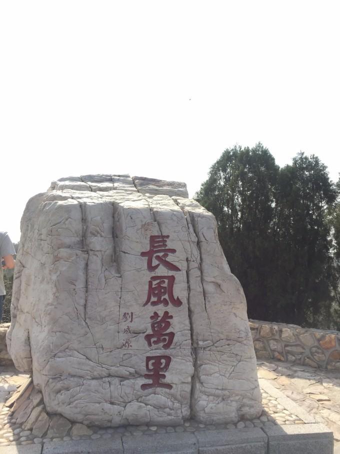 长岛峰山林海