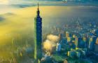【中青旅特惠】中国台湾单次旅游入台证(台旅会授权入台资质/资料简单速度快/免填表免联系人套餐/可加急)
