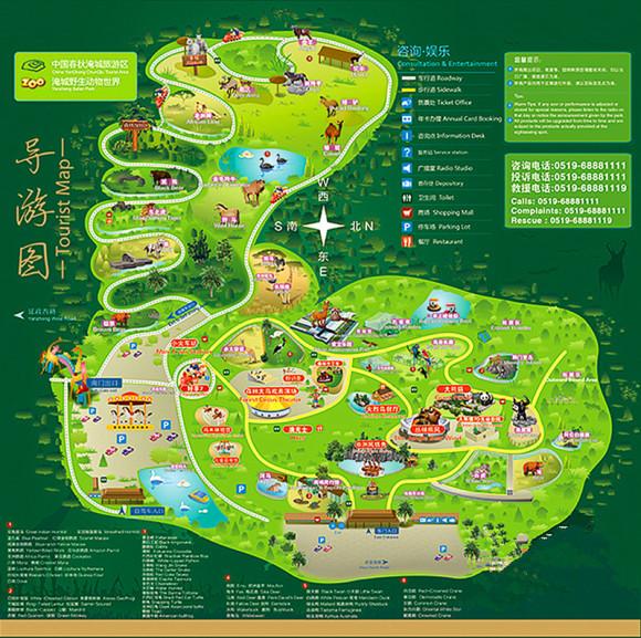 常州淹城野生动物园门票(可选自驾看动物)