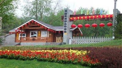 西宁西宁野生动物园欢乐谷门票图片