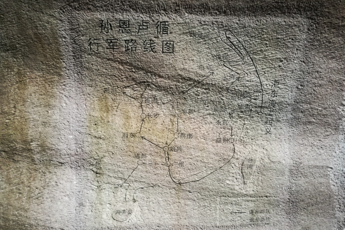 """""""诗画浙江,镇有风情"""" -- 蛇蟠岛海盗村"""
