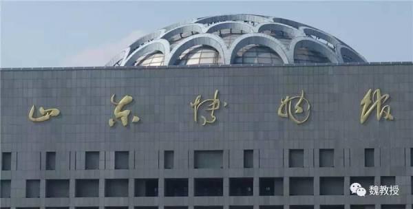 山东博物馆是谁写的_山东博物馆,济南旅游攻略 - 马蜂窝