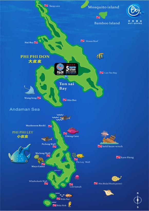 泰国普吉 甲米大小皮皮岛fd/dsd远海船潜体验 深潜/浮潜(padi认证