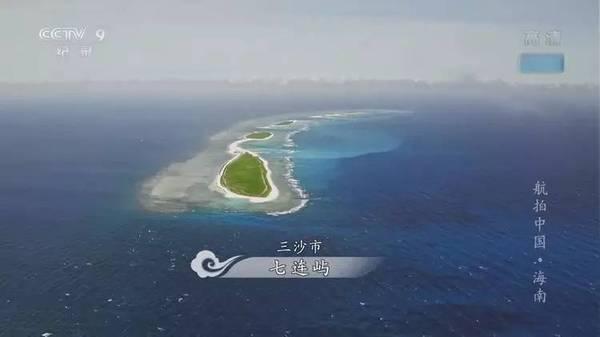 西沙群岛 游记   下定决心要去西沙后,就开始搜索关于西沙群岛的信息.