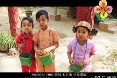四生花记∣2018春节行走滇西南+缅甸北十一日