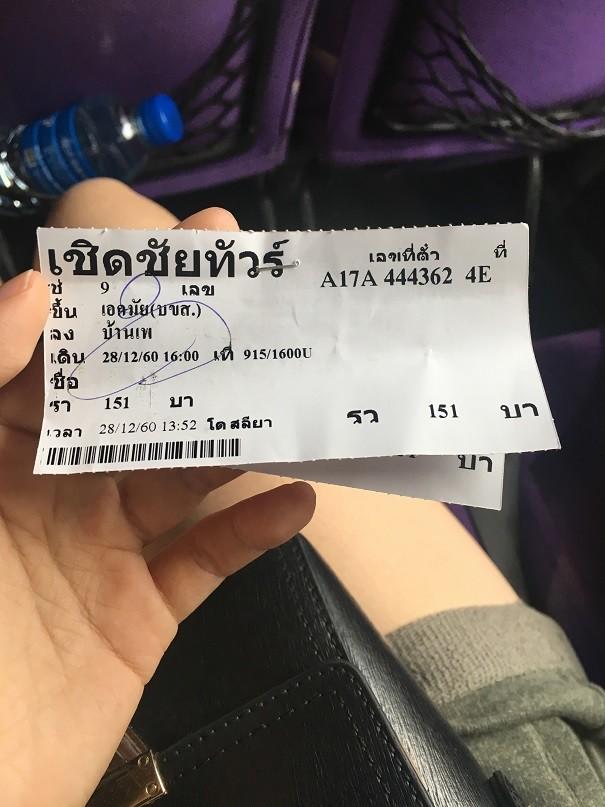 清迈,曼谷,沙美岛休闲9天游