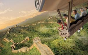 上海娱乐-翱翔·飞越地平线