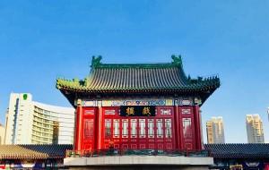 天津娱乐-津门老戏楼