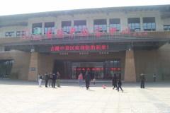 古隆中景区让游客写保证书的奇葩怪事—湘鄂渝豫36天自驾游之十三