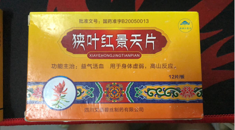 西藏--阿里,與您相伴的時光 3