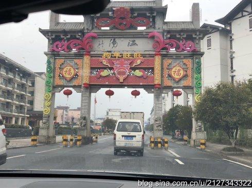 游宜春温汤镇