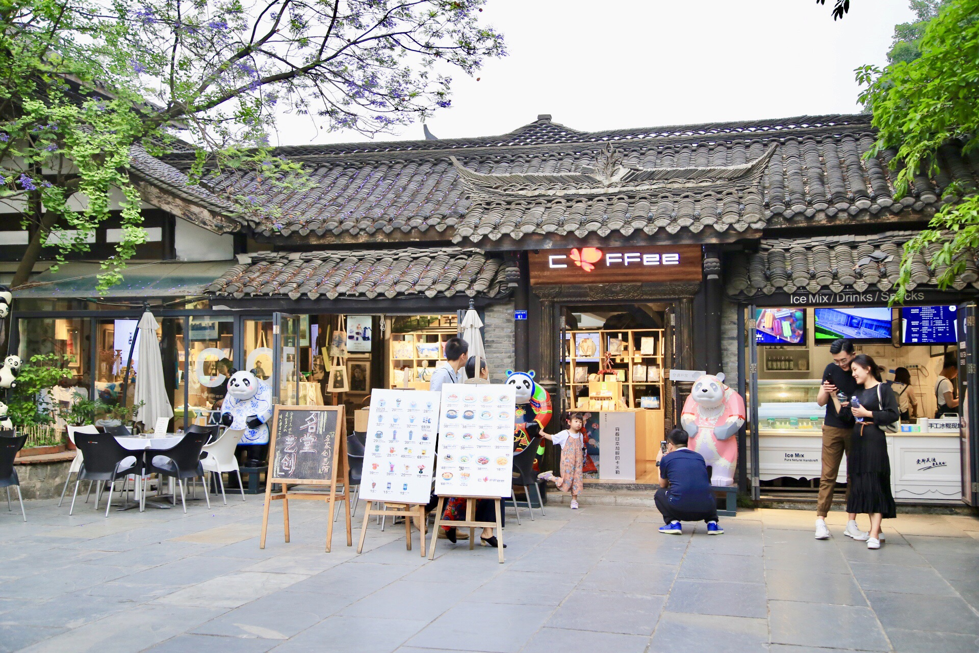 ChengDuKuanzhai Alley