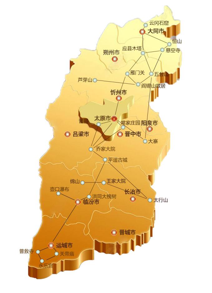 恒山,位于山西省大同市浑源县城南10公里处,北岳恒山与东岳泰山,西岳图片