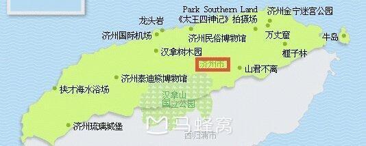 2018济州岛实用路线(新),一个人的济州岛