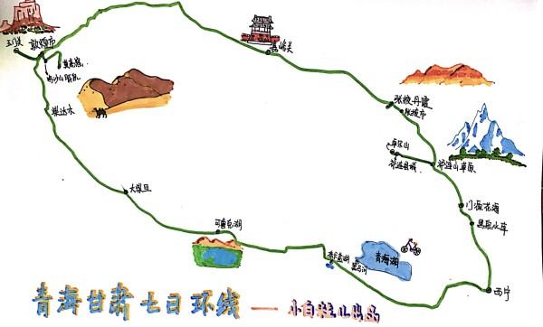 地图 设计 素材 600_362