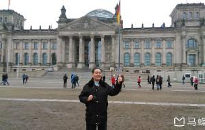 【德国图片】东欧六国之旅...重游德国(帝)国会大厦记