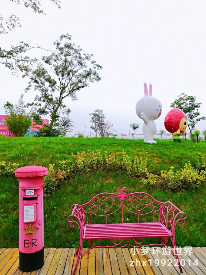 开着公园,一路向北句容(中国春秋淹城)常州(白兔镇房车夜莺)雅妮草莓介绍图片