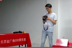 【原创摄影】金广角EOS课堂聆听大师讲座
