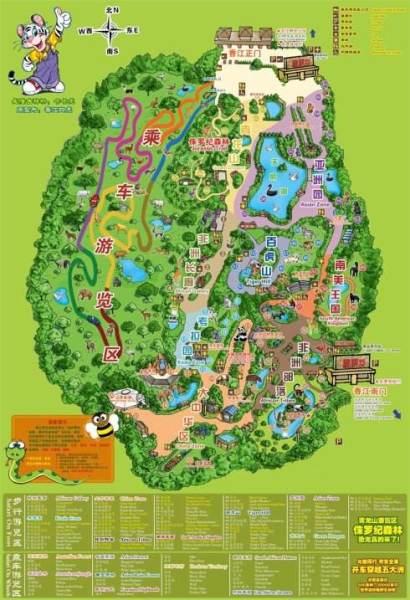 关于广州长隆野生动物园的实用旅行旅游攻略,纯干货!没虚的