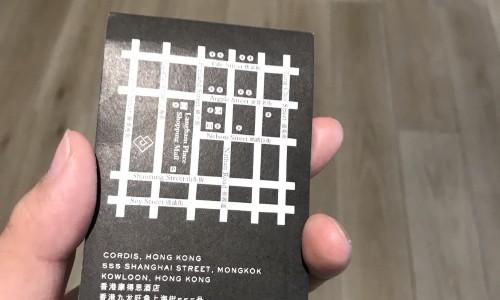 WWW_KKAV7676_COM_香港康得思酒店