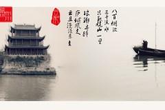 201712∣皖行记:八百巢湖取姥山 千年琅琊念醉翁