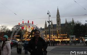 【维也纳图片】东欧六国之旅...夜游维也纳市政厅广场周边随拍