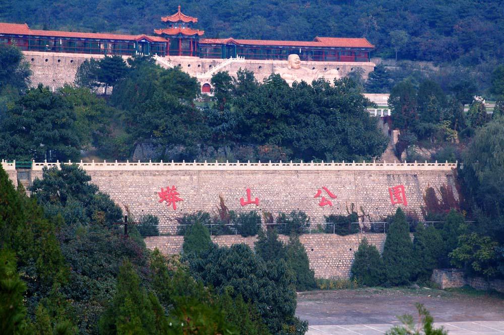 北京蟒山国家森林公园门票(随买随用)