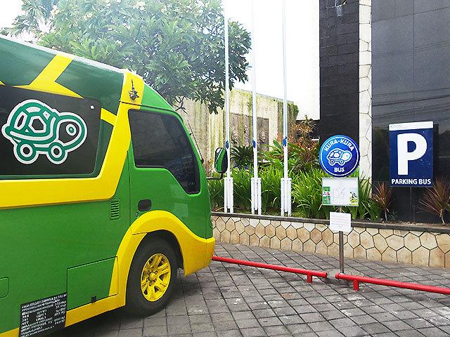 巴厘岛国际机场 - 乌龟巴士停车站