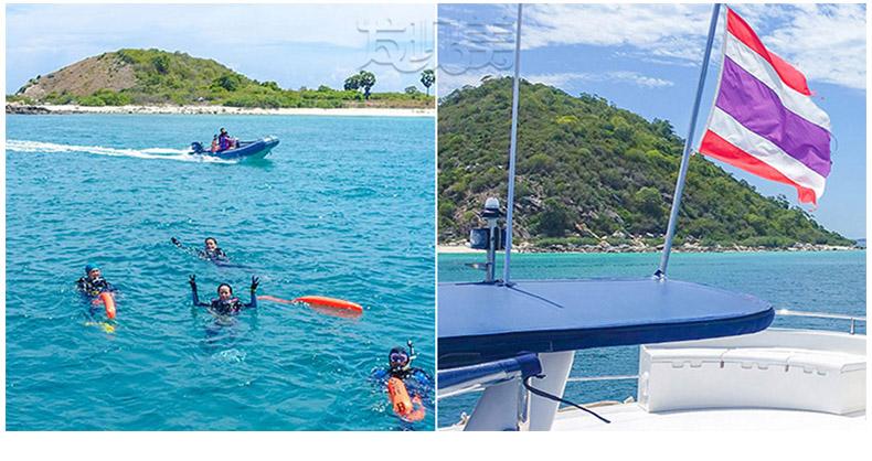 泰国芭提雅 沙美岛 一日游 蓝梦号快艇出海体验 豪华双体游艇 0元海钓 蓝钻岛 星岛 月岛 飞鱼岛五岛跳游